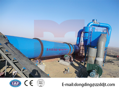Cow Dung Rotary Dryer
