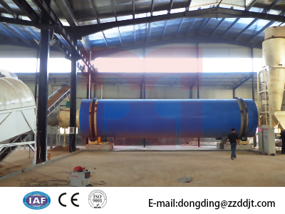 Chicken Manure Dryer