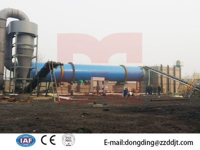 Sludge Rotary Drum Dryer