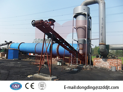 Washed Coal Rotary Drum Dryer