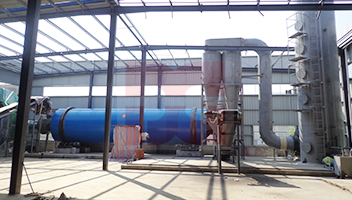 5t/h Sawdust drying project in China