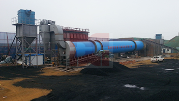 5000t/d Coal slurry dryer in China