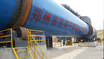 1000t per day coal drying project
